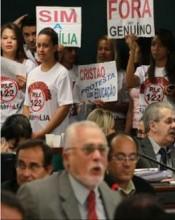 protesto-contra-genoino-e-cunha-175x220